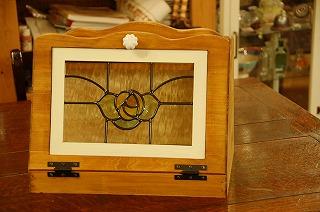 s.bread box1.jpg