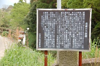 satumakaidou04.jpg