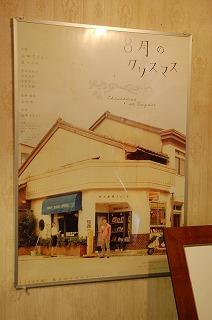 takaei03.jpg