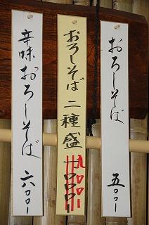 takasato001.jpg