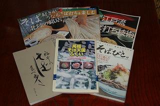 takasato005.jpg