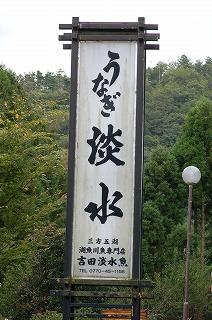 tansui5.jpg