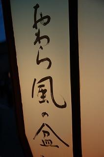 tuowara06.jpg