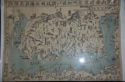 waguya2.jpg
