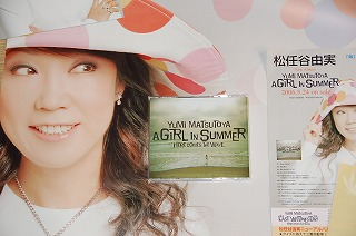 yuming cd.jpg